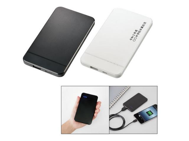 モバイルチャージャー4000