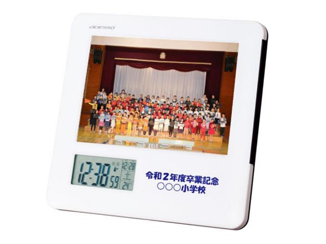フォトフレーム電波時計