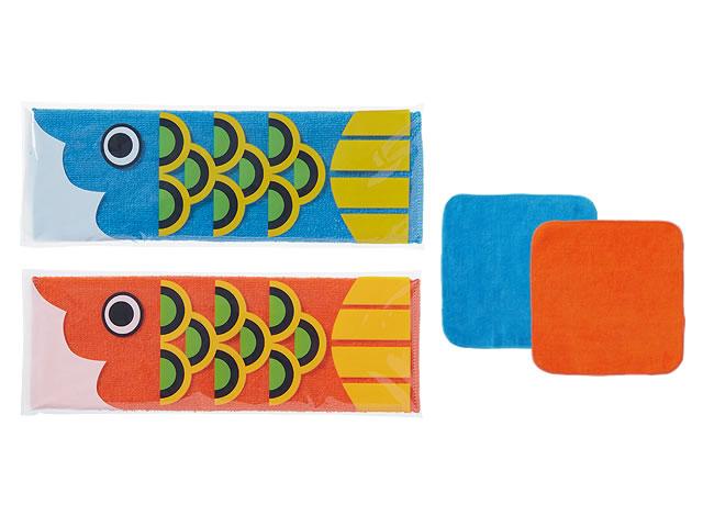 鯉のぼりハンドタオル