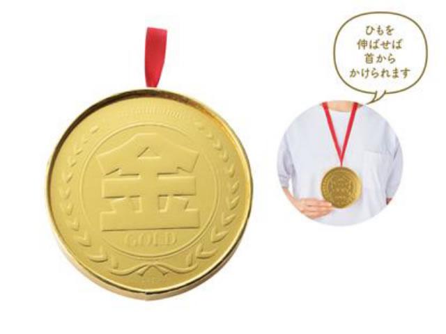 金メダルティッシュ10W