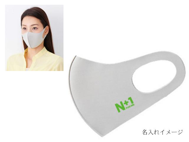 ひんやりUVカットマスク